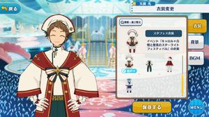 Mitsuru Tenma Starfes Outfit