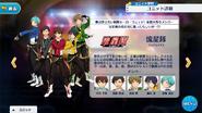 RYUSEITAI In-Game Unit Profile 2018