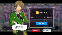 RYUSEITAI Unit Collection Normal3