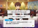 Radiant☆Hot Holiday Party/Chiaki Morisawa Special Event