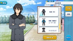 Rei Sakuma Casual (Winter) Outfit