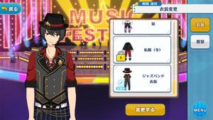 Ritsu Sakuma Jazz Band Outfit