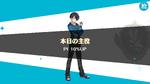 Shinobu Sengoku Birthday Performance 10% Up