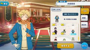 Sora Harukawa Student Uniform (Winter + Scarf) Outfit