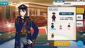 Souma Kanzaki Camellia Train Live Outfit
