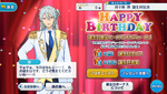Wataru Hibiki Birthday 2017 Campaign