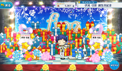 Yuzuru Fushimi Birthday 2017 1k Stage