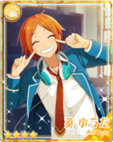 (Smiling Sympathy) Yuta Aoi