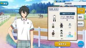 Mika Kagehira Horse Riding Club Outfit