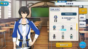 Ritsu Sakuma Academy Idol Uniform Outfit