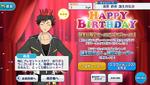 Tetora Nagumo Birthday 2019 Campaign