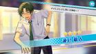 (Hana-Awase) Keito Hasumi Scout CG