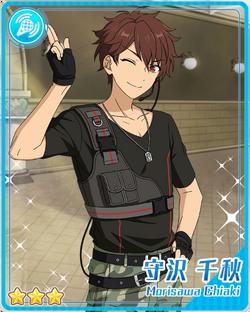 (Hot-Blooded Survivor) Chiaki Morisawa