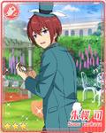 (Hurrying Clock Rabbit) Tsukasa Suou