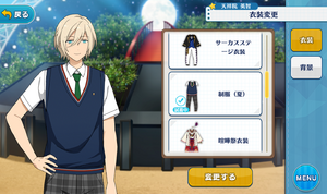 Eichi Tenshouin Summer Uniform Outfit