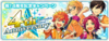 Ensemble Stars 4th Anniversary Banner