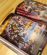 Ensemble Stars Magazine photo 6