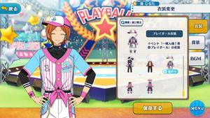 Hinata Aoi Play Ball Outfit