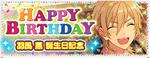 Kaoru Hakaze Birthday 2019 Banner