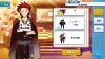 Kuro Kiryu Chocolat Fes Outfit