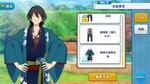 Rei Sakuma Rainy Season Kimono Outfit