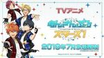 TVアニメ「あんさんぶるスターズ!」第1弾PV