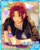 (To The Real Star) Mao Isara