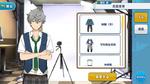 Izumi Sena Summer Uniform