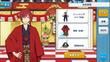 Natsume Sakasaki Kimono (Red Team) Outfit