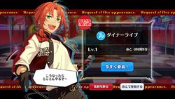 Revival☆Dream Diner Live Emergency