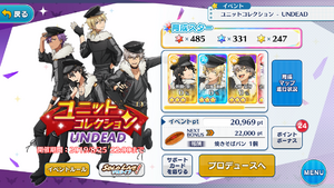 Unit Collection Event Main Page