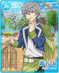 (Blue-Hooded Parrot) Izumi Sena