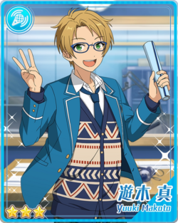 (Broadcasting Guest) Makoto Yuuki Bloomed