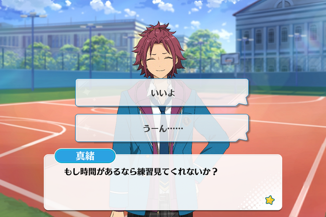 2-B Lesson Mao Isara Normal Event 3