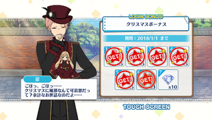 Christmas Bonus Campaign Shu Itsuki Day 6