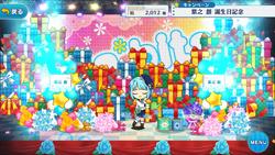 Hajime Shino Birthday 2017 1k Stage