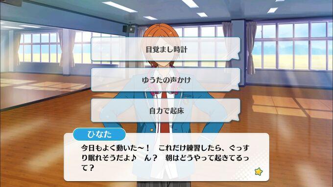 Hinata Aoi mini event dance room 2