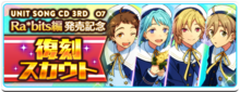 Revival Scout Ra✽bits Banner