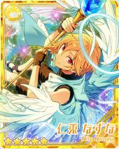 (Angel and Rabbit) Nazuna Nito Bloomed