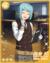 (Book and Bookmark) Hajime Shino