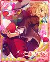 (Happy Chocolat) Nazuna Nito Bloomed