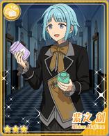 (Lamp's Gravekeeper) Hajime Shino