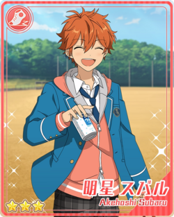 (Recess) Subaru Akehoshi Bloomed