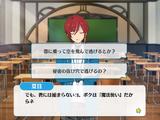 2-A Lesson/Natsume Sakasaki Special Event