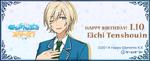 Eichi Tenshouin Birthday 2017 Gamegift Banner