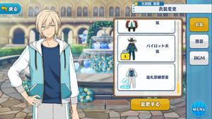 Eichi Tenshouin Compensation Fes Practice Outfit
