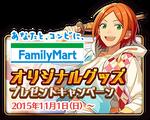 Family Mart Yuta Aoi