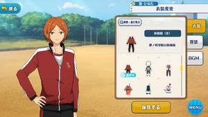 Hinata Aoi PE Uniform (Winter) Outfit