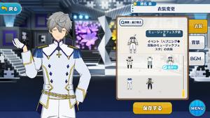 Izumi Sena Music Festa Outfit