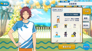 Mao Isara Summer Live Practice Outfit